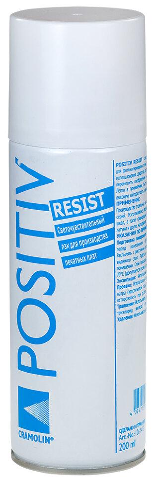 POSITIV-RESIST светочувствительный лак (200мл)