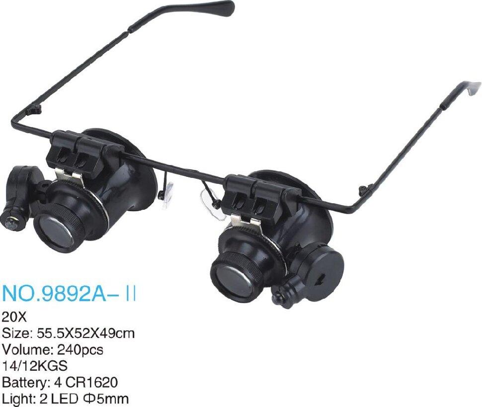 MG9892A-II Лупа-очки ,бинокулярная с LED подсветкой (20х)