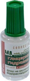 Глицерин Гидразин 20 мл. с кисточкой (connector)